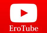 EroTube